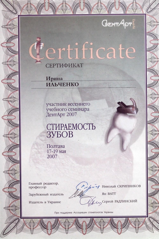 547eef8a465a9